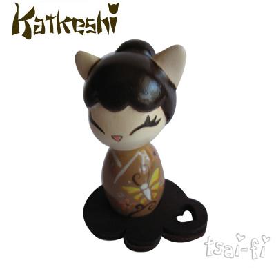 Madam Buttafly Katkeshi Fig