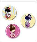 Katkeshi Pin Set